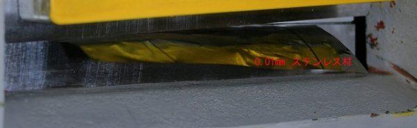 0.01mm厚の材料切断に挑戦(^^♪サムネイル