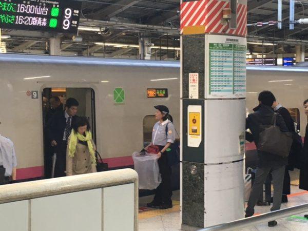 JR東日本テクノハートTESSEI様を企業訪問しました(#^.^#)サムネイル