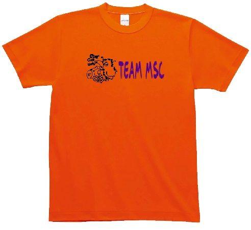 TEAM MSC マラソン大会用のTシャツが完成しましたサムネイル