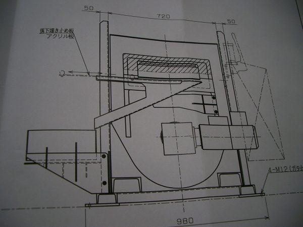 i-Cut Pro  デモ機製作致します(#^.^#)   銘板/印刷板/装飾板切断用サムネイル