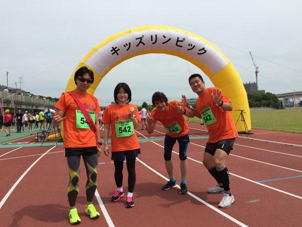 足立区ランニングフェスティバル「舎人公園3時間リレーマラソン」サムネイル