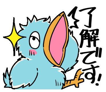 """弊社キャラクター""""カッたくん!""""がLINEスタンプになりました(#^.^#)サムネイル"""